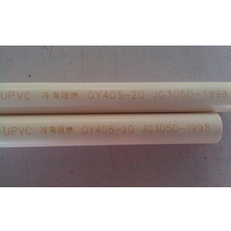 Laser marking plastic - cable
